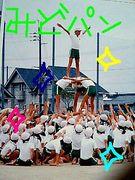 東町小学校1999年卒業生