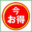 ファミリマート橿原出合町店