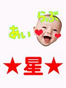 ☆★星モチーフが好き★☆