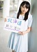 坂口渚沙【AKB48 チーム8/B】