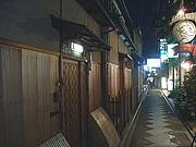 京の路地裏グルメ