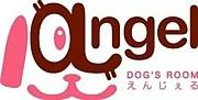 DOG'SROOMえんじぇる