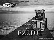 EZ2DJがやりたいんですけど