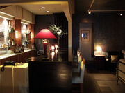 Living Bar ARU -在-