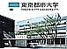 東京都市大学 2013年度入学者