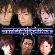 STREAM LOUNGE 2007