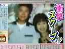 元3ー6 forever love