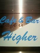 Cafe&Bar Higher