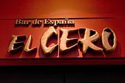 スペインバル【EL CERO DOS】