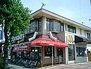 マクドナルド257小豆餅店