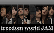 ★freedom world JAM★