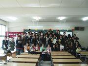 福岡大学E.S.S.
