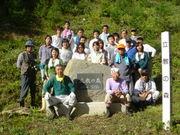 林業体験 2006年度 4期生