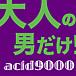 acid9000