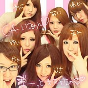 ★ITSUMEN★