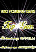TOP-GUN...SINCE2007〜
