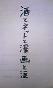 漫画観賞部@ふぁん