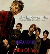 【山陰】Club Of Ace 【UVER】