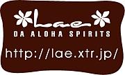 """Lae """"Da Aloha Spirits"""""""