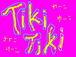Tiki Tiki