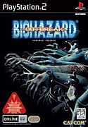 biohazard outbreak