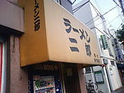 東大26組ひわいの会二郎パート