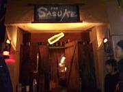 居酒屋★SASUKE★