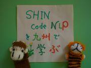 SHIN Codeで学ぶ!・九州