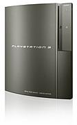 PS3が高すぎる