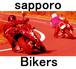 ����Bikers