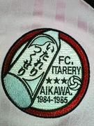 FC.ITARERY