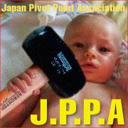 日本回転軸協会(J.P.P.A)