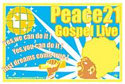 Peace21 Band
