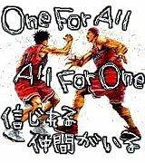 仙台でバスケを!!(仮)