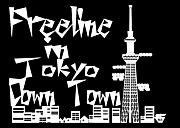 フリーライン  in 東京DownTown