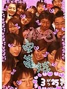 久我山ブラスバンド08年卒業生