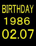 1986.0207生まれの会