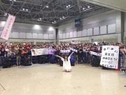 2013年堀田裕貴生誕祭実行委員会