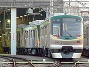 東急新7000系