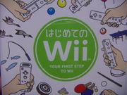 Wiiを楽しもう