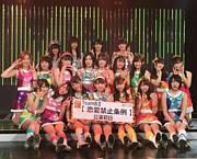 【NMB48】team BII(B2)