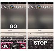 iPhone神アプリ【Cycloramic】