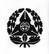 白石中学校『サンキュ〜』同窓会