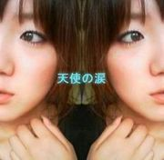 CYBERLADY(大阪発)