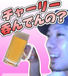 B97呑み会( HYPER YAKINIKU)