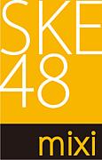 SKE48(Sakae48)