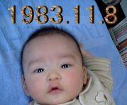 1983年11月8日 ミ☆Birthday☆ミ
