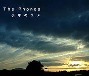 The Phonos