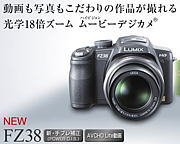 LUMIX DMC-FZ38