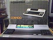 ビジコン VISICOM